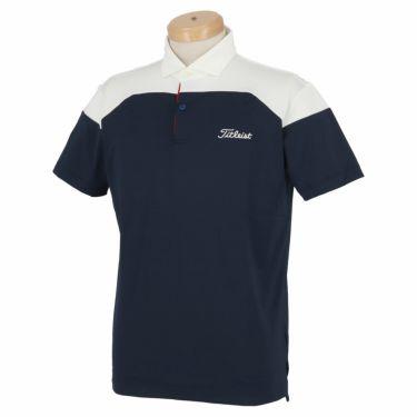 タイトリスト Titleist メンズ ロゴ刺繍 配色切替 半袖 ポロシャツ TSMC2008 2020年モデル ネイビー(NV)