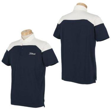 タイトリスト Titleist メンズ ロゴ刺繍 配色切替 半袖 ポロシャツ TSMC2008 2020年モデル 詳細3