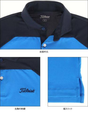 タイトリスト Titleist メンズ ロゴ刺繍 配色切替 半袖 ポロシャツ TSMC2008 2020年モデル 詳細4
