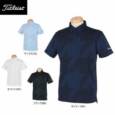 タイトリスト Titleist メンズ 千鳥柄 ジャガード 半袖 ボタンダウン ポロシャツ TSMC2012 2020年モデル 詳細1