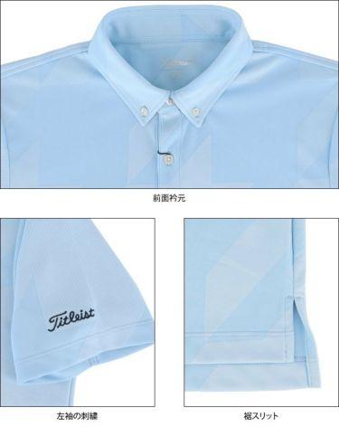タイトリスト Titleist メンズ 千鳥柄 ジャガード 半袖 ボタンダウン ポロシャツ TSMC2012 2020年モデル 詳細4