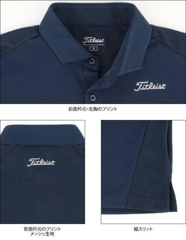 タイトリスト Titleist メンズ ロゴ刺繍 メッシュ切替 半袖 ポロシャツ TSMC2018 2020年モデル 詳細4