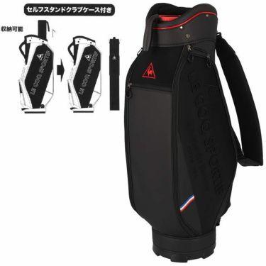 ルコック Le coq sportif メンズ セルフスタンドクラブケース付き キャディバッグ QQBRJJ01W BK00 ブラック 2021年モデル 詳細1