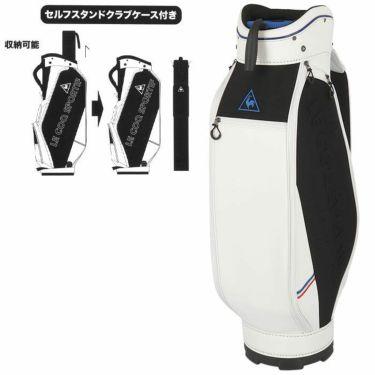 ルコック Le coq sportif メンズ セルフスタンドクラブケース付き キャディバッグ QQBRJJ01W WH00 ホワイト 2021年モデル 詳細1