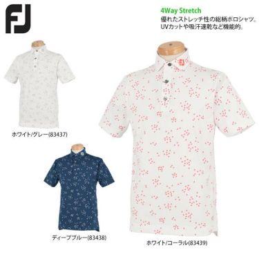 フットジョイ FootJoy メンズ 総柄 バードフロックプリント 半袖 ポロシャツ FJ-S20-S13 2020年モデル 詳細2
