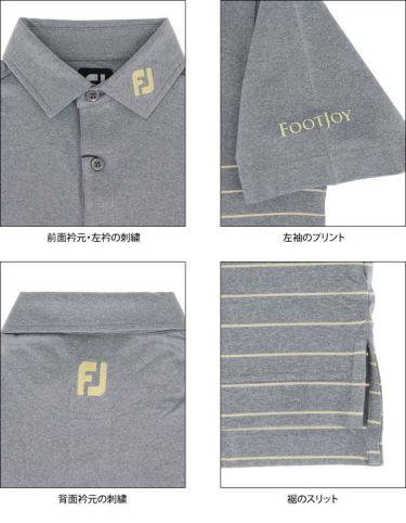 フットジョイ FootJoy メンズ ボーダー柄 4WAYストレッチ 半袖 ポロシャツ FJ-S20-S14 2020年モデル 詳細4