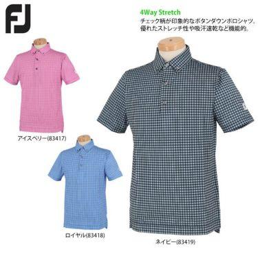フットジョイ FootJoy メンズ チェック柄 4WAYストレッチ 半袖 ボタンダウン ポロシャツ FJ-S20-S22 2020年モデル 詳細2