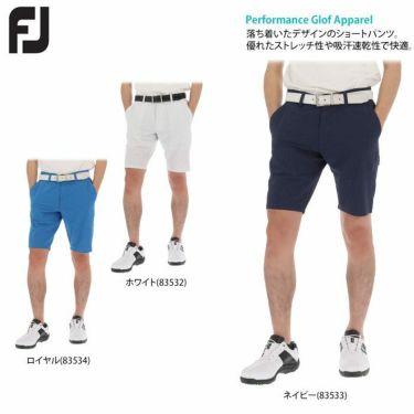 フットジョイ FootJoy メンズ 総柄 Xプリント 生地切替 ショートパンツ FJ-S20-P09 2020年モデル 詳細2