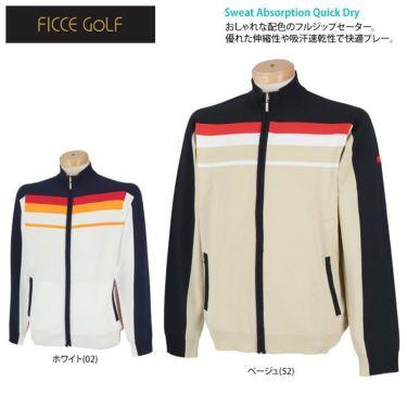 フィッチェゴルフ FICCE GOLF メンズ ライン配色 長袖 フルジップ セーター 281100 詳細2