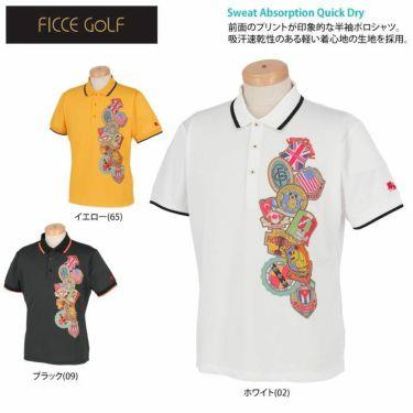 フィッチェゴルフ FICCE GOLF メンズ KENKEN プリント柄 半袖 ポロシャツ 291115 詳細2
