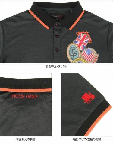 フィッチェゴルフ FICCE GOLF メンズ KENKEN プリント柄 半袖 ポロシャツ 291115 詳細4