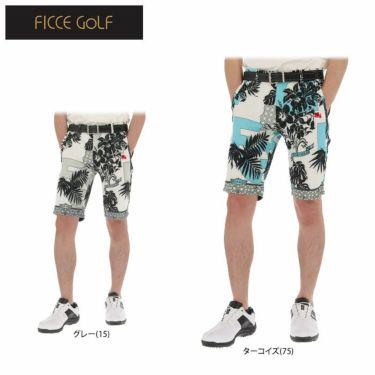 フィッチェゴルフ FICCE GOLF メンズ ボタニカル柄 ショートパンツ 291204 詳細1