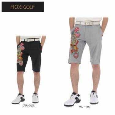 フィッチェゴルフ FICCE GOLF メンズ KENKEN プリント柄 ショートパンツ 291208 詳細1
