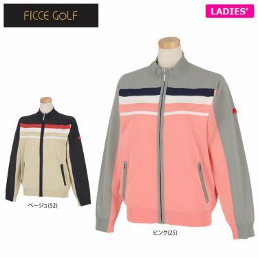 フィッチェゴルフ FICCE GOLF レディース ロゴ刺繍 ライン配色 長袖 フルジップ セーター 282300 詳細1
