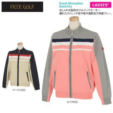 フィッチェゴルフ FICCE GOLF レディース ロゴ刺繍 ライン配色 長袖 フルジップ セーター 282300 詳細2