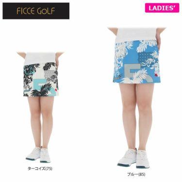 フィッチェゴルフ FICCE GOLF レディース ボタニカル柄 アンダーパンツ付き スカート 292402 詳細1