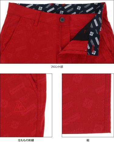 ルコック Le coq sportif メンズ ジャカード 総柄 ストレッチ ロングパンツ QGMPJD01 2020年モデル [裾上げ対応1●] 詳細5