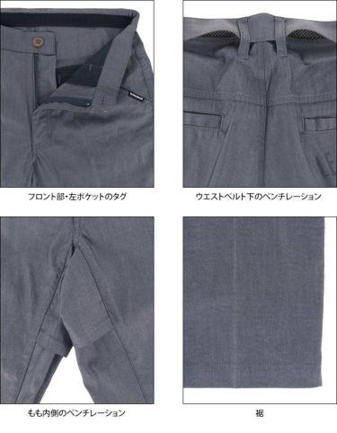 【ss特価】△ルコック メンズ ロゴプリント テーパード ロングパンツ QGMPJD11 [2020年モデル] ゴルフウェア [春夏モデル 50%OFF] 特価 [裾上げ対応1●] 詳細2