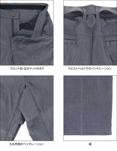 ルコック Le coq sportif メンズ ロゴプリント テーパード ロングパンツ QGMPJD11 2020年モデル [裾上げ対応1●] 詳細2