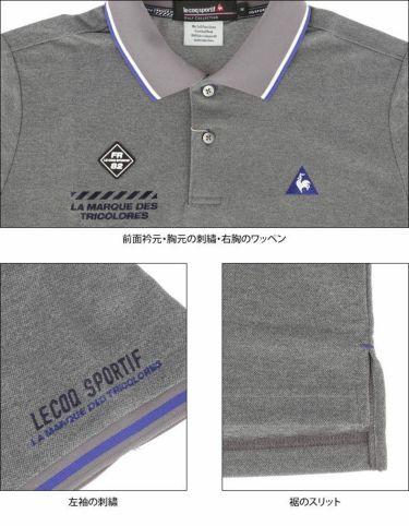 ルコック Le coq sportif メンズ ロゴ刺繍 鹿の子 半袖 ポロシャツ QGMPJA00 2020年モデル 詳細2