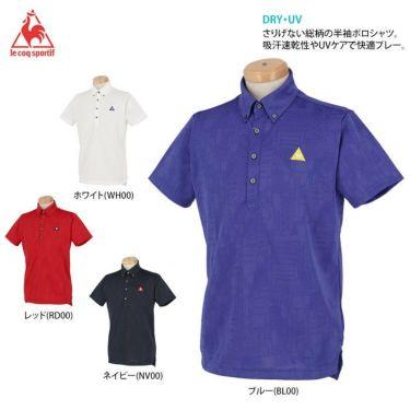 ルコック Le coq sportif メンズ ロゴ刺繍 総柄 ジャガード 半袖 ボタンダウン ポロシャツ QGMPJA03 2020年モデル 詳細2