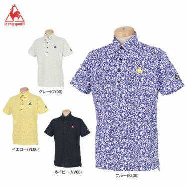 ルコック Le coq sportif メンズ ロゴ刺繍 鹿の子 カモフラージュ柄 半袖 ボタンダウン ポロシャツ QGMPJA10 2020年モデル 詳細1