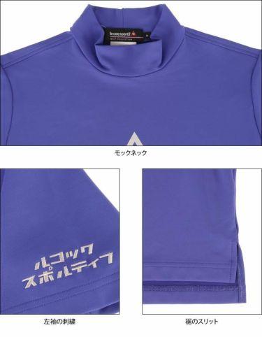 ルコック Le coq sportif メンズ ビッグロゴプリント 半袖 モックネックシャツ QGMPJA12 2020年モデル 詳細4