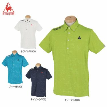 ルコック Le coq sportif メンズ ロゴ刺繍 総柄 ジャカード 半袖 ボタンダウン ポロシャツ QGMPJA17 2020年モデル 詳細1