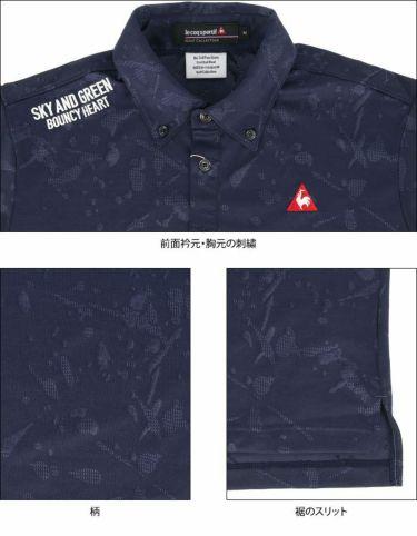 ルコック Le coq sportif メンズ ロゴ刺繍 総柄 ジャカード 半袖 ボタンダウン ポロシャツ QGMPJA17 2020年モデル 詳細4