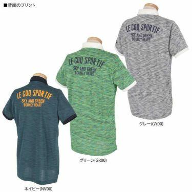 ルコック Le coq sportif メンズ ロゴ刺繍 プリントデザイン メランジ柄 半袖 ポロシャツ QGMPJA21 2020年モデル 詳細4