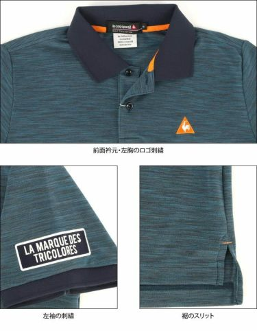 ルコック Le coq sportif メンズ ロゴ刺繍 プリントデザイン メランジ柄 半袖 ポロシャツ QGMPJA21 2020年モデル 詳細5