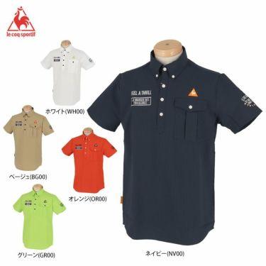 ルコック Le coq sportif メンズ ロゴ刺繍 サッカーストライプ 半袖 ボタンダウン ポロシャツ QGMPJA70 2020年モデル 詳細1