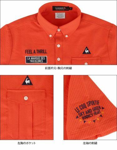 ルコック Le coq sportif メンズ ロゴ刺繍 サッカーストライプ 半袖 ボタンダウン ポロシャツ QGMPJA70 2020年モデル 詳細4