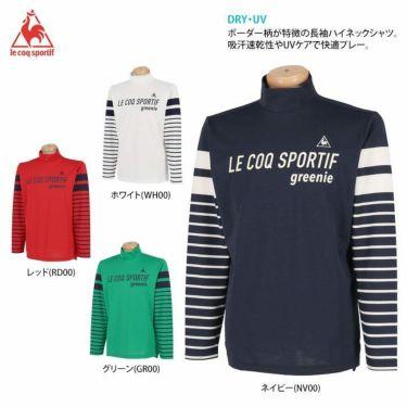 ルコック Le coq sportif メンズ ロゴプリント ボーダー柄 長袖 ハイネックシャツ QGMPJB01 2020年モデル 詳細2