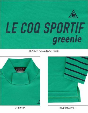 ルコック Le coq sportif メンズ ロゴプリント ボーダー柄 長袖 ハイネックシャツ QGMPJB01 2020年モデル 詳細4