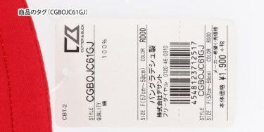 カッター&バック CUTTER&BUCK メンズ 立体ロゴ刺繍 サンバイザー CGBOJC61GJ BG00 ベージュ 2020年モデル 詳細1