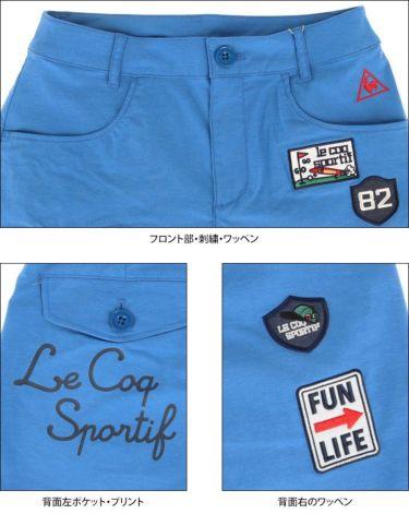 ルコック Le coq sportif レディース モチーフワッペン ストレッチ ショートパンツ QGWPJD50 2020年モデル 詳細5