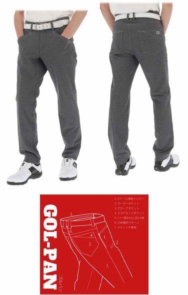 カッター&バック CUTTER&BUCK メンズ ロゴ刺繍 ストレッチ ロングパンツ CGMPJD26 2020年モデル [裾上げ対応1●] 詳細3