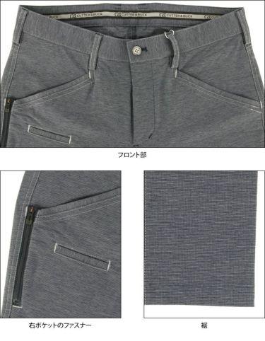カッター&バック CUTTER&BUCK メンズ ロゴ刺繍 ストレッチ ロングパンツ CGMPJD26 2020年モデル [裾上げ対応1●] 詳細5
