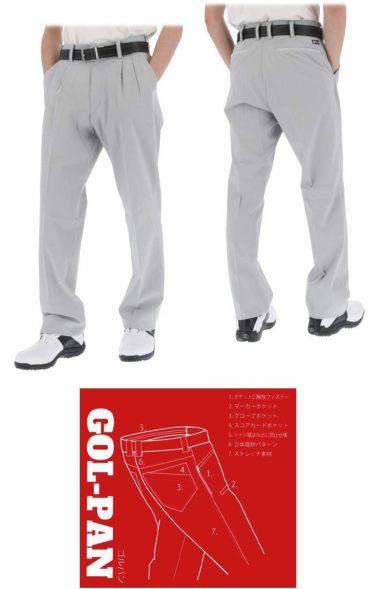 【ss特価】△カッター&バック メンズ サッカーストライプ ストレッチ ツータック ロングパンツ CGMPJD29 [2020年モデル] ゴルフウェア [春夏モデル 50%OFF] 特価 [裾上げ対応1] 詳細3