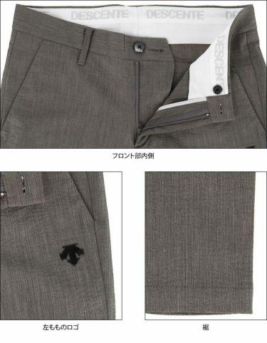 【ss特価】△デサントゴルフ メンズ ストレッチ ロングパンツ DGMPJD06 [2020年モデル] ゴルフウェア [春夏モデル 50%OFF] 特価 [裾上げ対応1●] 詳細5