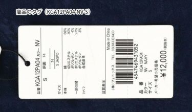 【ss特価】△カッパ Kappa メンズ ペイズリー柄 ジャガード ストレッチ ロングパンツ KGA12PA04 2020年モデル [裾上げ対応1●] 詳細6