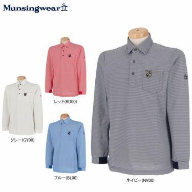 【ss特価】△マンシングウェア メンズ ボーダー柄 長袖 ポロシャツ MGMPJB02 [2020年モデル] ゴルフウェア [春夏モデル 50%OFF] 特価 詳細1