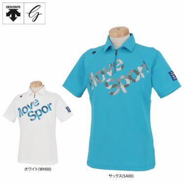 デサントゴルフ DESCENTE GOLF メンズ プリントデザイン ロゴ刺繍 半袖 ハーフジップシャツ DGMPJA42 2020年モデル 詳細1