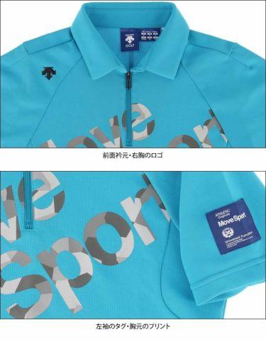 デサントゴルフ DESCENTE GOLF メンズ プリントデザイン ロゴ刺繍 半袖 ハーフジップシャツ DGMPJA42 2020年モデル 詳細4