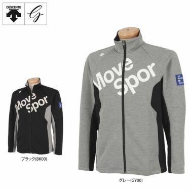 デサントゴルフ DESCENTE GOLF メンズ プリントデザイン ロゴ刺繍 配色切替 長袖 フルジップ ジャケット DGMPJL52 2020年モデル 詳細1