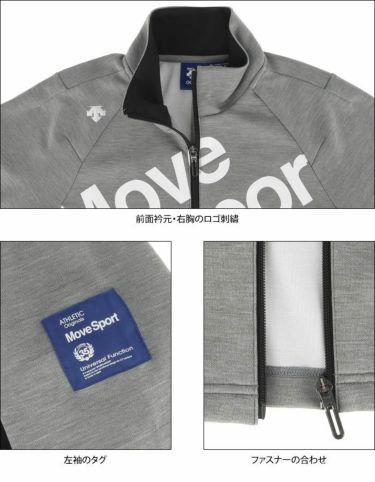 デサントゴルフ DESCENTE GOLF メンズ プリントデザイン ロゴ刺繍 配色切替 長袖 フルジップ ジャケット DGMPJL52 2020年モデル 詳細4