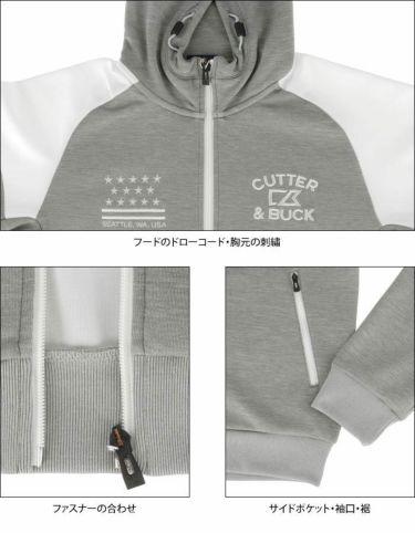 カッター&バック CUTTER&BUCK メンズ ロゴ刺繍 配色切替 長袖 フルジップ パーカー CGMPJL60 2020年モデル 詳細4