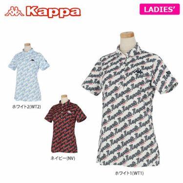 【ss特価】△カッパ Kappa レディース 総柄 半袖 ポロシャツ KG922SS71 2019年モデル 詳細1