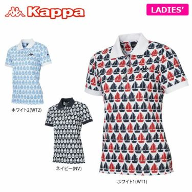 【ss特価】△カッパ Kappa レディース ロゴ刺繍 総柄 半袖 ポロシャツ KG922SS73 2019年モデル 詳細1